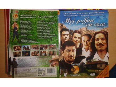 DVD originalan omot za seriju MOJ RODJAK SA SELA (3)