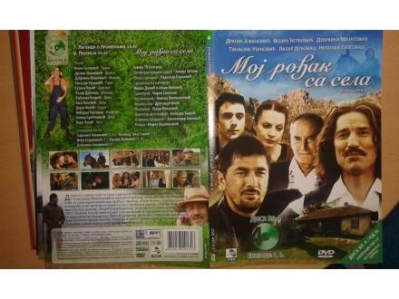 DVD originalan omot za seriju MOJ RODJAK SA SELA (4)