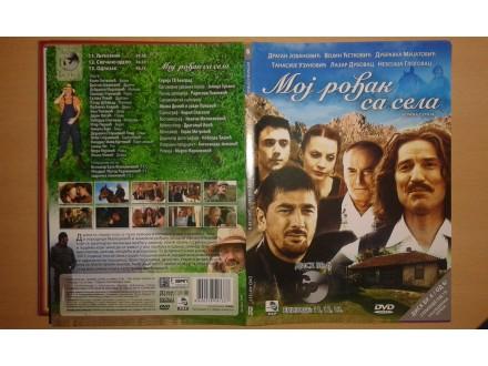 DVD originalan omot za seriju MOJ RODJAK SA SELA (6)