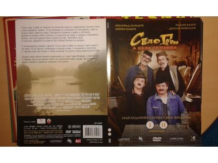 DVD originalan omot za seriju SELO GORI.... (1/1)