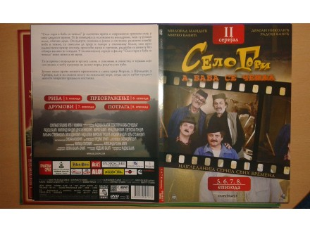 DVD originalan omot za seriju SELO GORI.... (2/1)