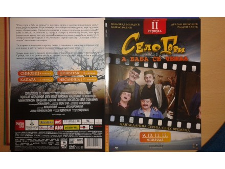 DVD originalan omot za seriju SELO GORI.... (2/2)