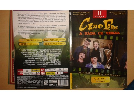 DVD originalan omot za seriju SELO GORI.... (2/4)
