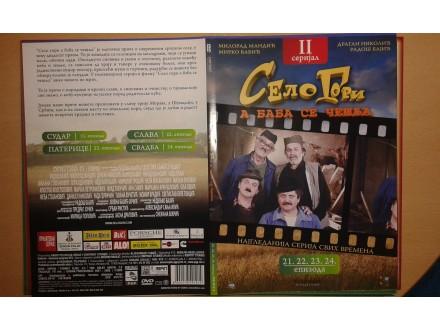 DVD originalan omot za seriju SELO GORI.... (2/5)