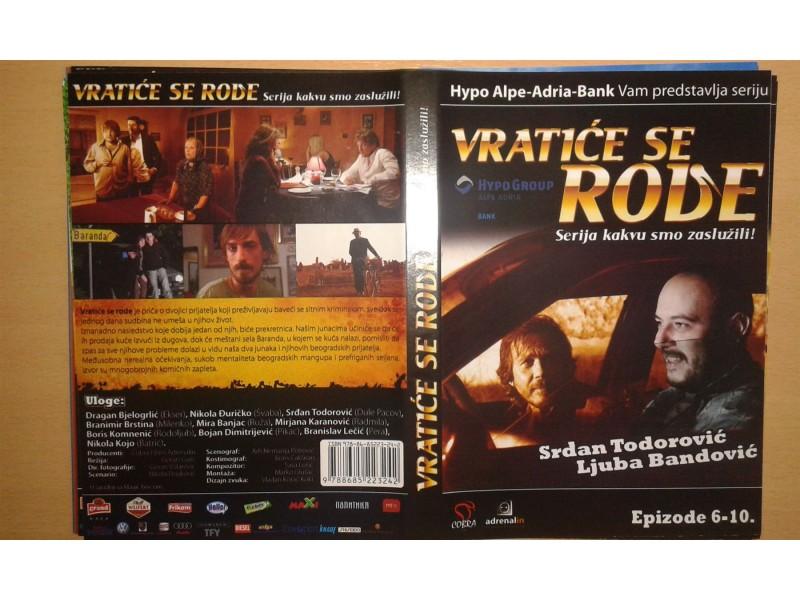 DVD originalan omot za seriju VRATICE SE RODE (2)