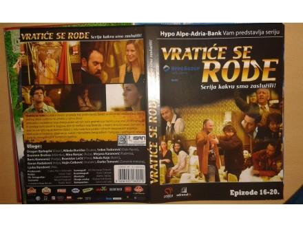 DVD originalan omot za seriju VRATICE SE RODE (4)