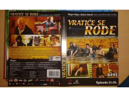 DVD originalan omot za seriju VRATICE SE RODE (5)