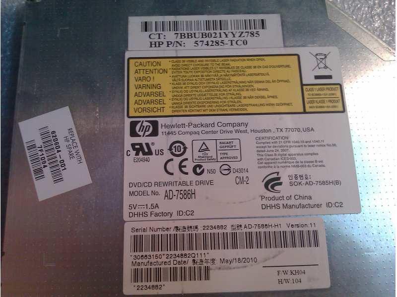 DVDRW SATA ZA LAPTOPOVE -HP CQ56 G56