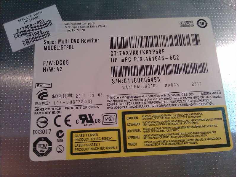 DVDRW SATA ZA LAPTOPOVE HP CQ61 G61