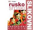 DVOJEZIČNI SLIKOVNI REČNIK: RUSKO-SRPSKI - Grupa autora