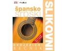 DVOJEZIČNI SLIKOVNI REČNIK: ŠPANSKO-SRPSKI - Grupa autora