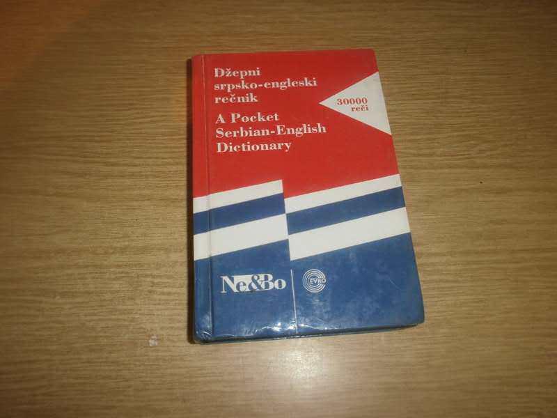 DZEPNI SRPSKO ENGLESKI RECNIK