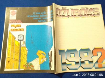 DŽUBOKS 131, 1982