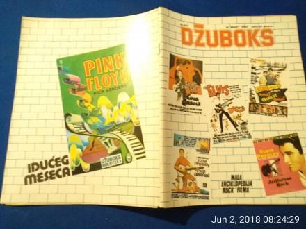 DŽUBOKS 84, 1980