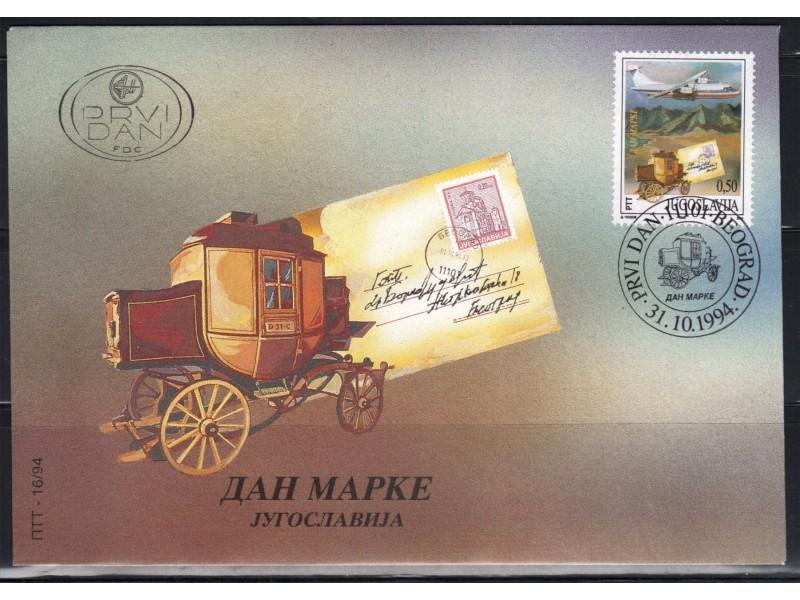 Dan marke 1994.,FDC
