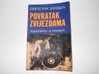 Daniken POVRATAK ZVIJEZDAMA