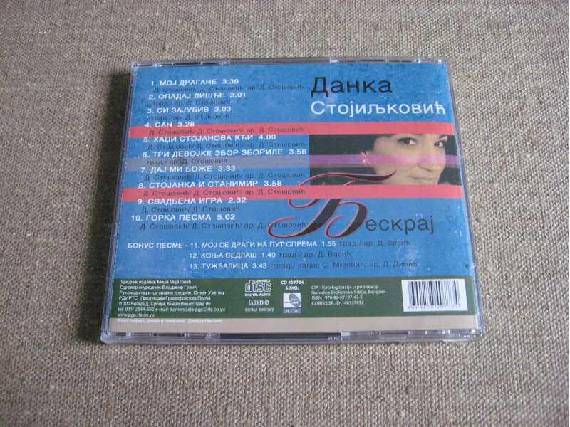 Danka Stojiljković - Бескрај