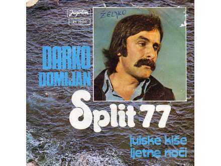 Darko Domijan - Julske Kiše / Ljetnje Noći