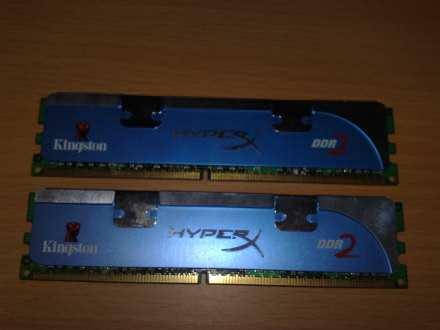 Ddr2 2x1 Gb Kingston HX Blue Edition! 1066 Mhz!