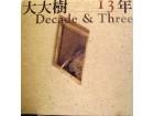 Decade & Three - CD + DVD