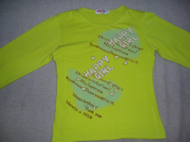 Decija bluzica