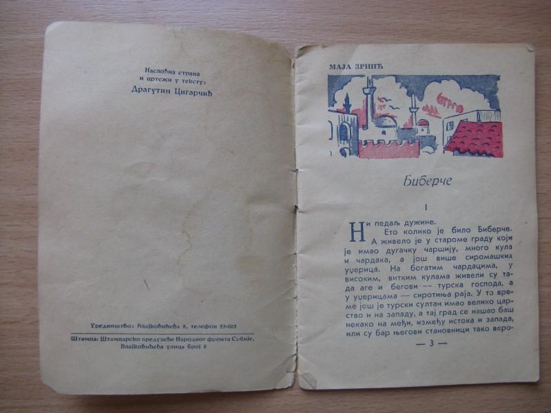 Dečija mala knjiga - Biberče I