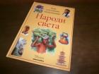 Decja ilustrovana enciklopedija - Narodi sveta