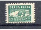 Dečja pošta Jugoslavija 1940.god 0,75