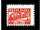 Dečja pošta Jugoslavija 1940.god 1,50d