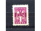 Dečja pošta Jugoslavija 1940.god PORTO