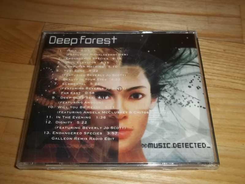 Deep Forest - Music Detected - Sampler