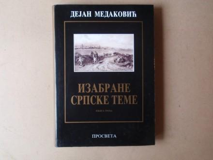 Dejan Medaković - IZABRANE SRPSKE TEME KNJIGA TREĆA