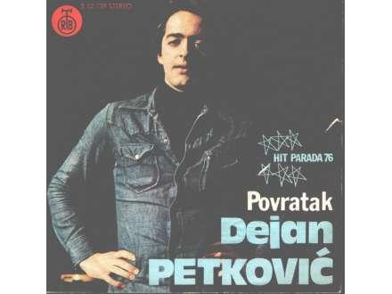 Dejan Petković - Povratak / Tužna Pesma