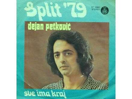 Dejan Petković - Sve Ima Kraj
