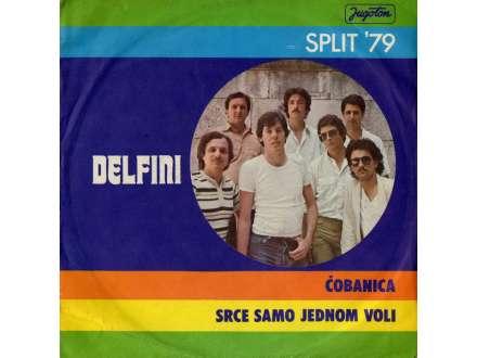 Delfini (2) - Čobanica / Srce Samo Jednom Voli
