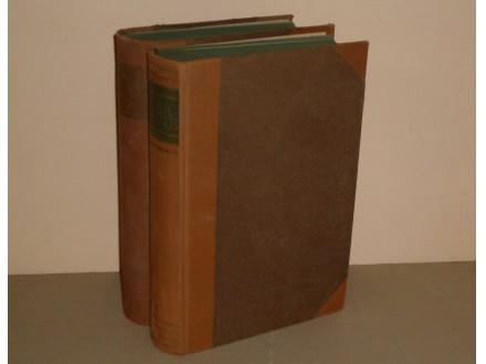 Der Neue Brockhaus 1-2 ,  nemacki jezik , 1941.
