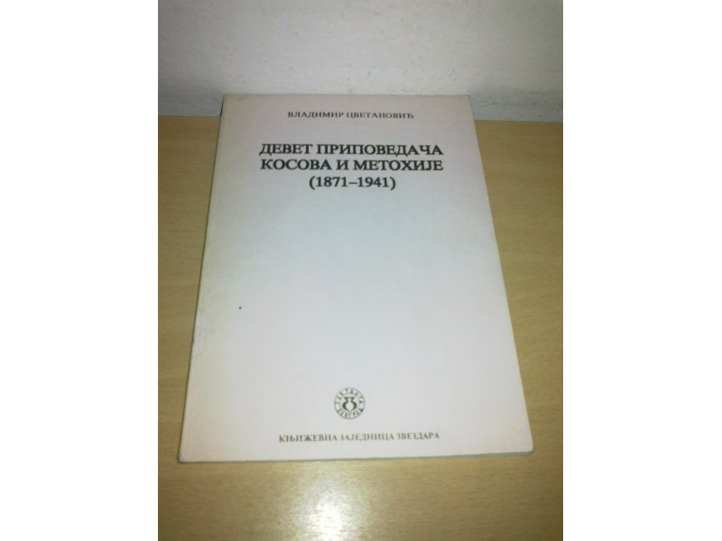 Devet pripovedača Kosova i Metohije 1871-1941-V.Cvetano