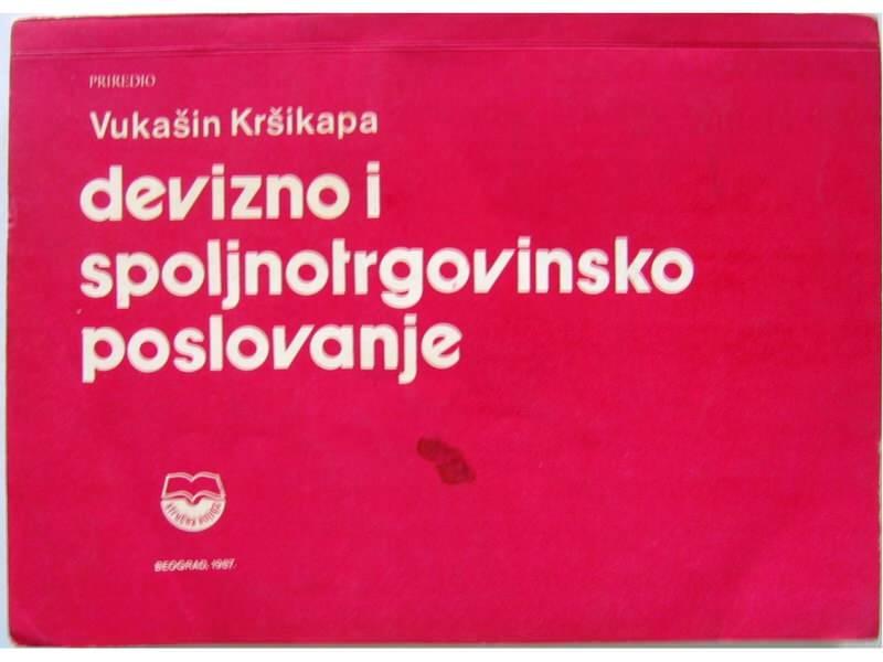 Devizno i spoljnotrgovinsko poslovanje-Vukašin Kršikapa