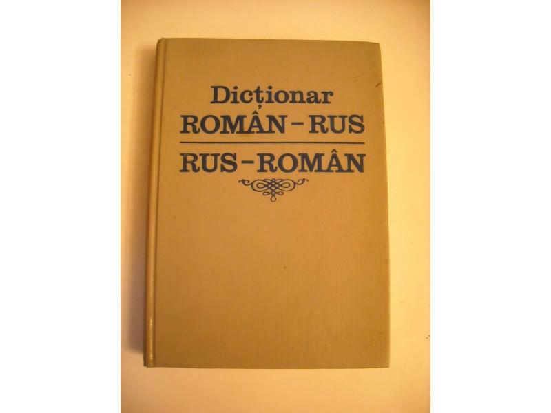 Dictionar ROMAN-RUS/RUS-ROMAN,Eugen P.Noveanu