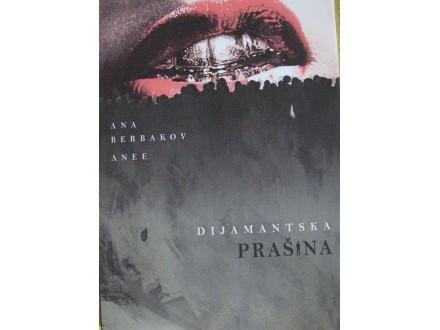 Dijamantska prasina - Ana Berbakov Anne