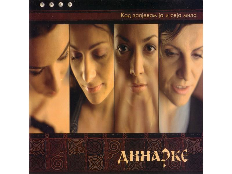 Dinarke - Kad Zapjevam Ja I Seja Mila