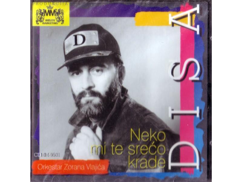 Disa Milovanović - Neko mi te srećo krade