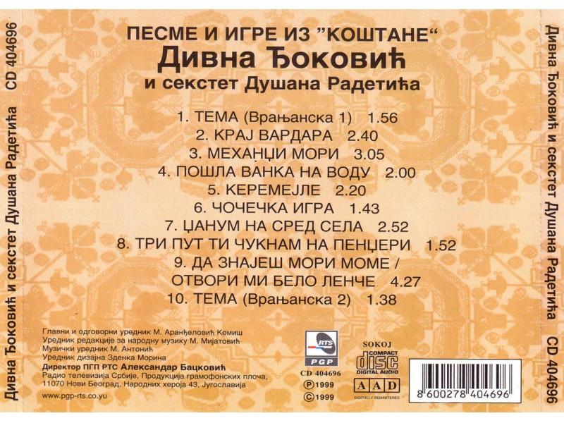 Divna Djoković - Divna Djokić - Pesme I Igre Iz Kostane