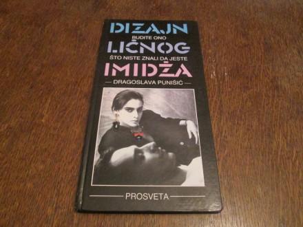 Dizajn ličnog imidža - Dragoslav Punišić