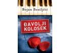 ĐAVOLJI KOLOSEK - Bojan Bosiljčić