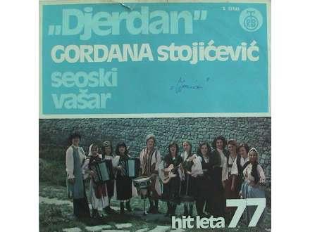 Đerdan, Gordana Stojićević - Seoski Vašar