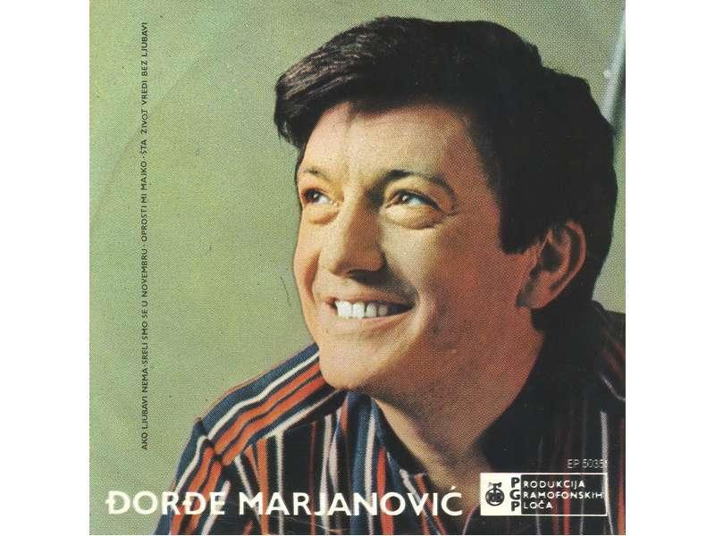 Đorđe Marjanović - Ako Ljubavi Nema