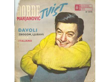 Đorđe Marjanović - Đavoli