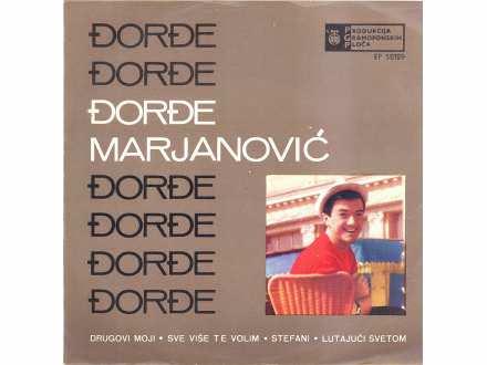 Đorđe Marjanović - Drugovi Moji