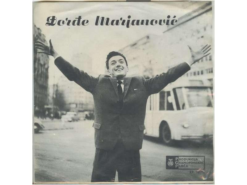 Đorđe Marjanović - Mene Nema Ko Da Žali